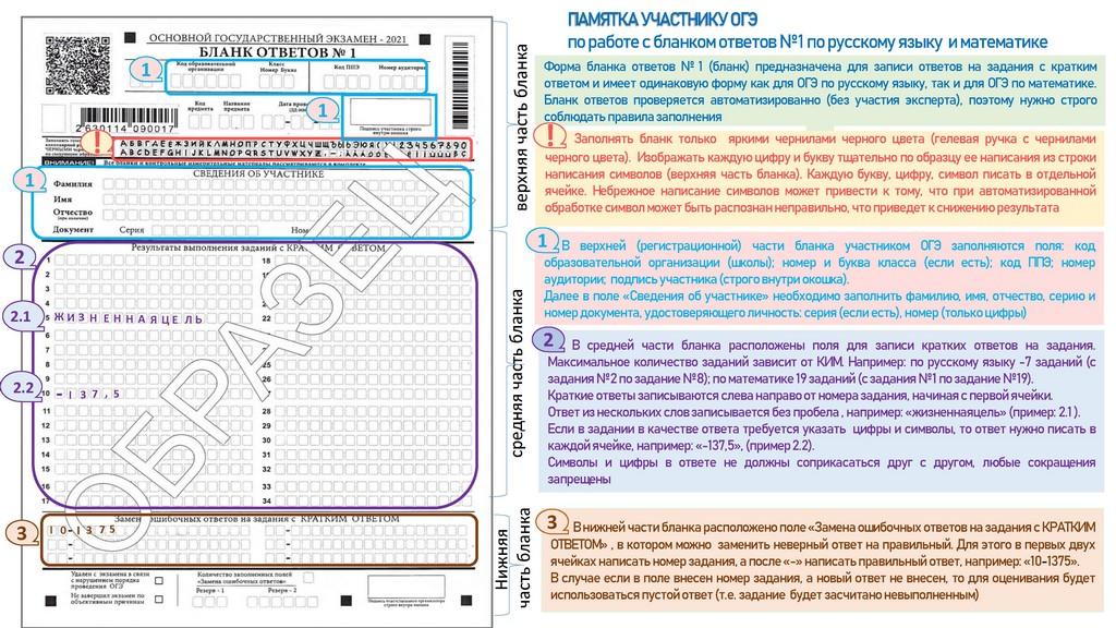 http://gel-school-4.ru/wp-content/uploads/2021/04/120002.jpg